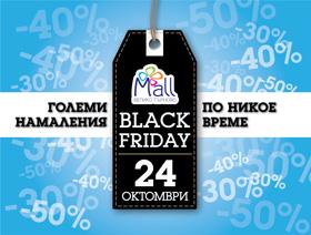 Central Mall Veliko Tarnovo