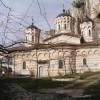 """Манастир """"Света Троица"""""""
