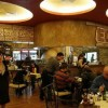 "Ресторант ""ЕГО 3″ (Central Mall)"