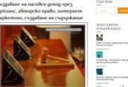novina