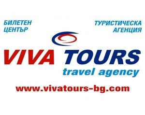 logo-viva-tours