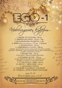 Kuvert_EGO1