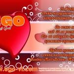kare_valentine