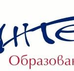 integral_logo