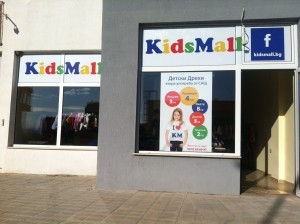 _-_-_-_-_-KidsMall.bg