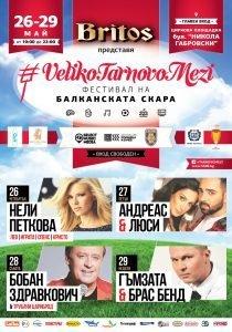 BRITOS_velikotarnovo_mezi_poster_100x70cm