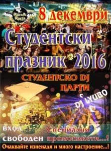 8-dekemvri-rocka-2016-2