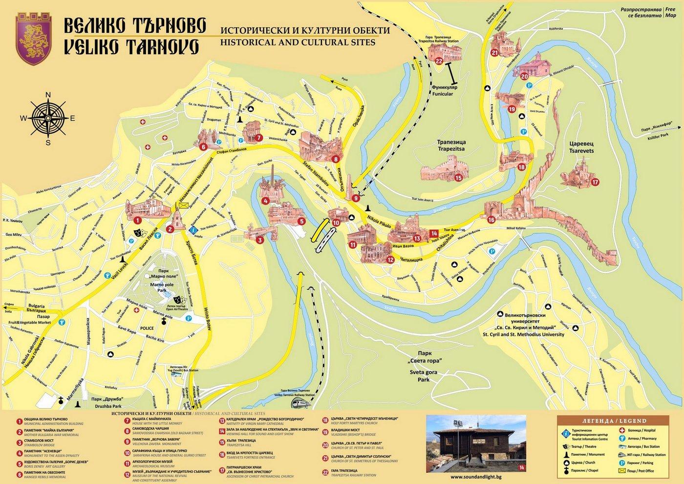 Nova Bezplatna Turisticheska Karta Na Veliko Trnovo Vizhte Ya