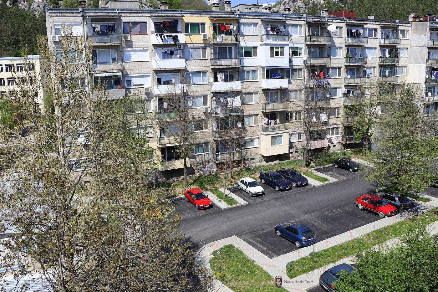 Hoteli V Veliko Trnovo Blizo Do Ulica Gurko Spestete Do 78