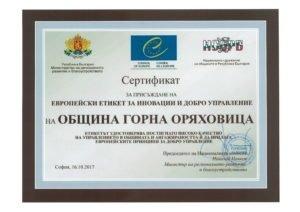 sertifikat_EU