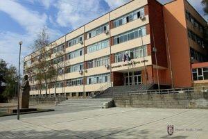 schools-vt