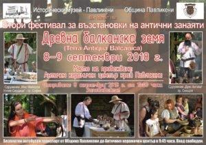 Plakat_II_Fest