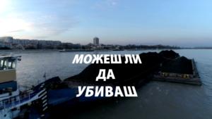 ivan_nichev_zaglavie2