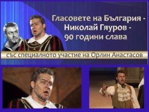 operen_koncert