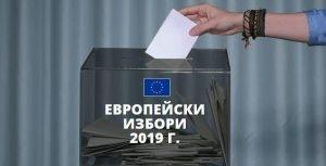 izbori-2019