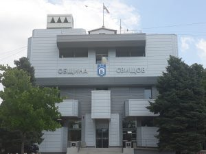 Община Свищов (1)