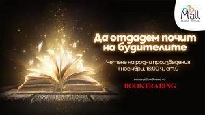 Facebook event 1920x1080-1