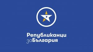 Републиканци за България - синьо лого