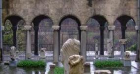 Археологически музей – Велико Търново